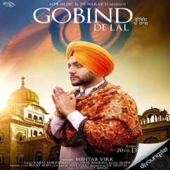 Gobind De Lal song download by Mehtab Virk