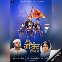Sher Gobind Singh De song download by R Guru