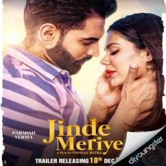 Tere Bin song download by Abhijeet Srivastava