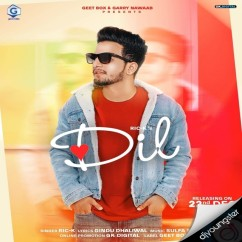 Dil song download by Ric K
