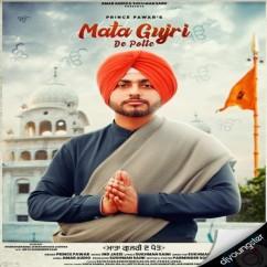 Mata Gujri De Potte song download by Prince Pawar