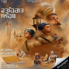Fatehgarh Sahib song download by Tarsem Jassar