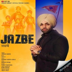 Jazbe song download by Jordan Sandhu
