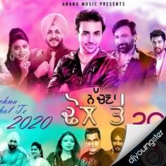 Nachna Dhol Te 2020 song download by Gurvinder Brar