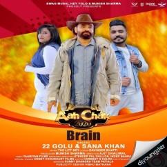 Brain song download by 22 Golu