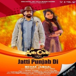 Jatti Punjab Di song download by Mehak Jamaal