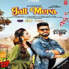 Jatt Mera song download by Rajvir Kingra