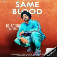 Same Blood song download by Gopi Waraich