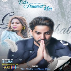 Dila Himmat Kar song download by Gur Chahal