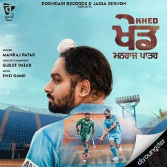 Khed song download by Manraj Patar