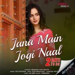 Jana Main Jogi Naal song download by Ritu Nooran