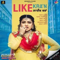 Like Karaan song download by Ranjit Bawa