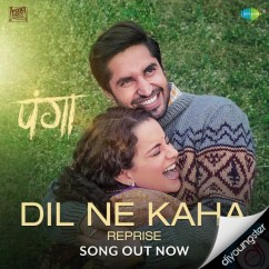 Dil Ne Kaha song download by Jassi Gill