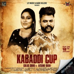 Kabaddi Cup song download by Gulab Sidhu