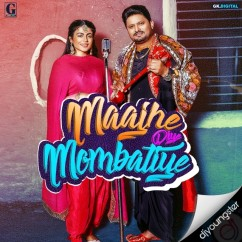 Maajhe Diye Mombatiye Ft Jenny Johal song download by Balkar Sidhu