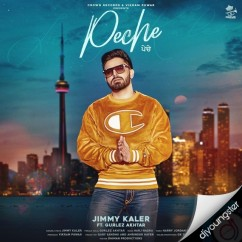 Peche song download by Jimmy Kaler