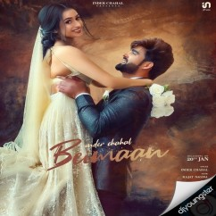 Beimaan song download by Inder Chahal