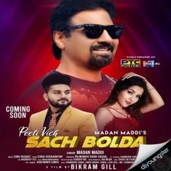 Sach Bolda song download by Madan Maddi