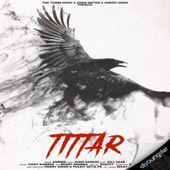 Tittar song download by Aardee