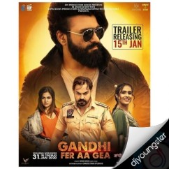 Yaar Maar Gadaar song download by Labh Heera