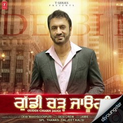 Guddi Chadh Jaugi song download by Debi Makhsoospuri