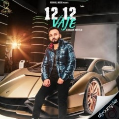12 12 Vaje song download by Lovejit