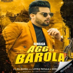 Agg Da Barola song download by Singga