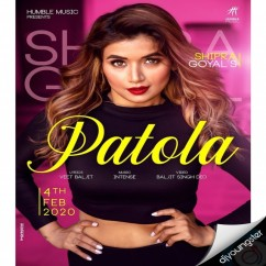 Patola song download by Shipra Goyal