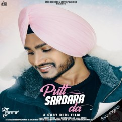 Putt Sardara Da song download by Honey Sidhu