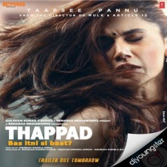 Ek Tukda Dhoop song download by Raghav Chaitanya