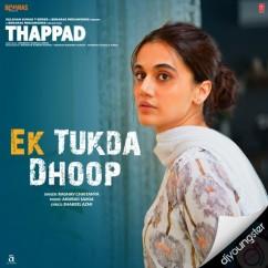 Ek Tukda Dhoop song download by Raghav Chaitanya