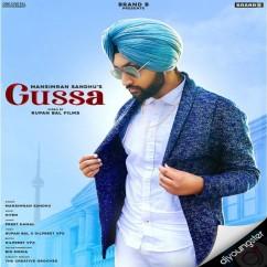 Gussa song download by Mansimran Sandhu