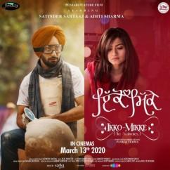 Ikko Mikke song download by Satinder Sartaaj