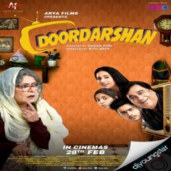 Doordarshan song download by Jyotica Tangri