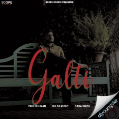Galti song download by Pavii Ghuman