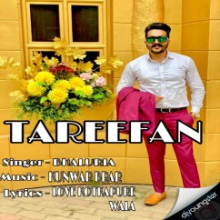 Tareefan song download by Jatinder Bhaluria