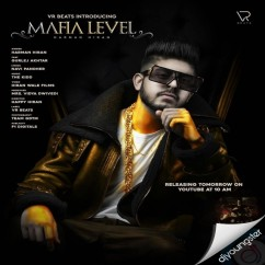 Mafia Level song download by Harman Hiran