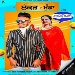 Lakad Da Munda song download by Lucky Sidhu