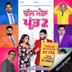 Chal Mera Putt 2 song download by Amrinder Gill