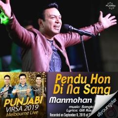 Pendu Hon Di Na Sang song download by Manmohan Waris