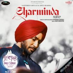 Sharminda song download by Satinder Sartaaj
