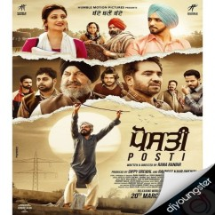 Posti song download by Gippy Grewal