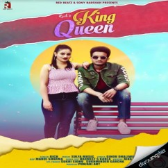King Queen song download by Rick