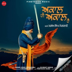 Akaal Hi Akaal Hai song download by Dhadi Tarsem Singh Ji Moranwali