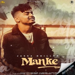 Manke song download by Jassa Dhillon