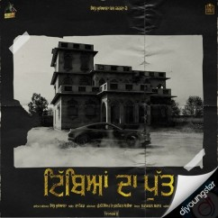 Tibbeyan Da Putt song download by Sidhu Moosewala