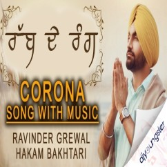 Rabb De Rang song download by Ravinder Grewal