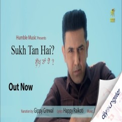 Sukh Tan Hai song download by Gippy Grewal
