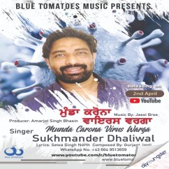 Munda Coronavirus Warga song download by Sukhmander Dhaliwal