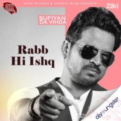 Sufiyan Da Vihda song download by Shahid Mallya